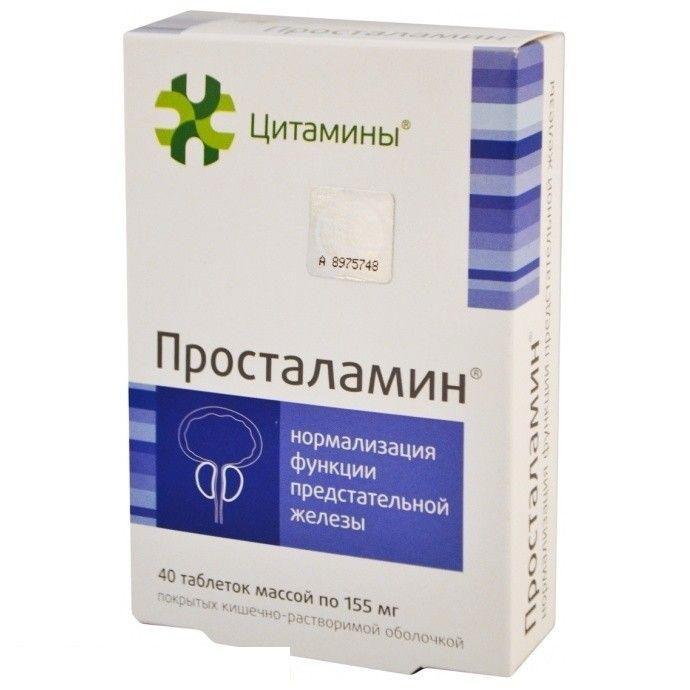 Просталамин лечение простатита препараты от инфекционного простатита